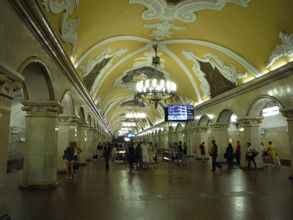 russia-metro-mosxa-jul-2015